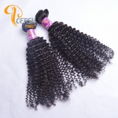 Poersh Hair Diamond Grade Unprocessed Virgin Hair Top Quality 1B Natural Black Color Curly Wave 2Pcs/Lot Human Hair Weft