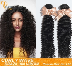 Clearance Big Sale Poersh Hair 14/20/28inch 6A Remy Hair 1B Natural Black Color Curly Wave 2Pcs/Lot Human Hair Weft